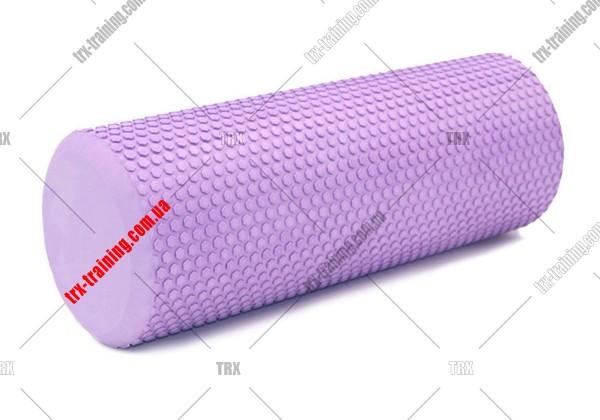 Масажний валик Foam Roller 30: Массажный валик фиолетовый