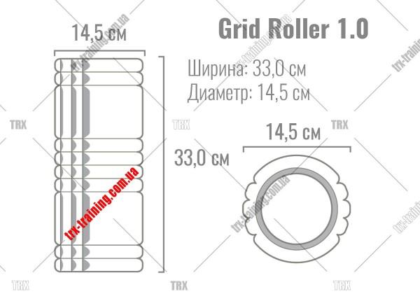Массажный ролик Grid Roller 1.0: характеристики