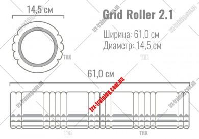 Масажний ролик Grid Roller 3.1: цвет - розовый
